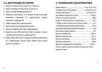 Самогонный аппарат Финка 40л (ю)