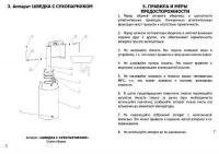 Самогонный аппарат Шведка с банкой 40 л. (ю)