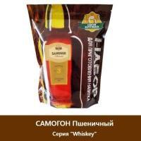 Экстракт для приготовления «SAMOGON Пшеничный» 4.5кг